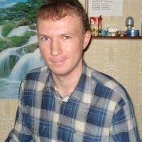 Парень ищет девушку, женщину в Вологде